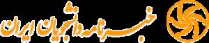 دیتاجو، بهشت دانلود فایلهای درسی دانشگاهی