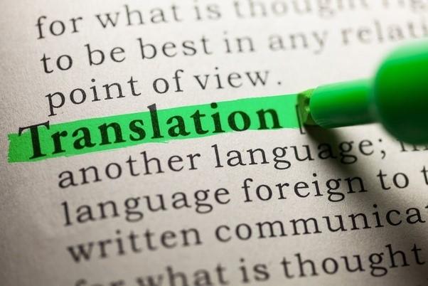 اسنادی که به ترجمه های معتبر احتیاج دارند