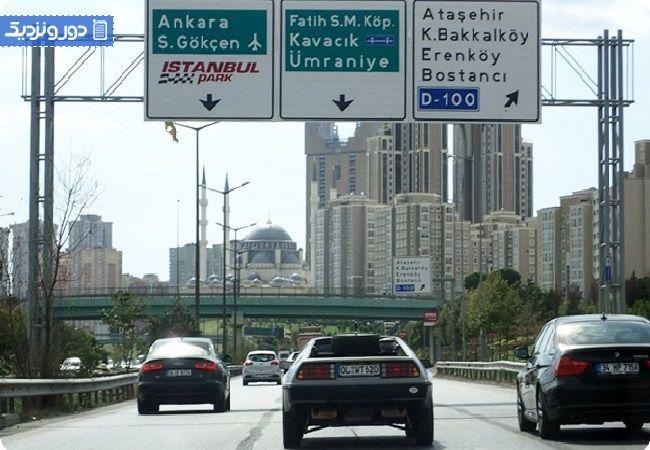 راهنمای سفر زمینی به استانبول