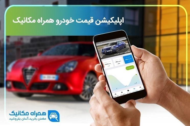قیمت خودروهای خارجی همراه با نوسان روزانه
