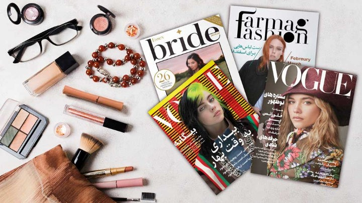 مجله های خارجی