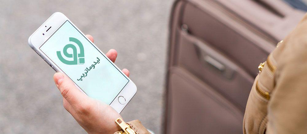 این 5 اشتباه را هنگام رزرو آنلاین اقامتگاه انجام ندهید!
